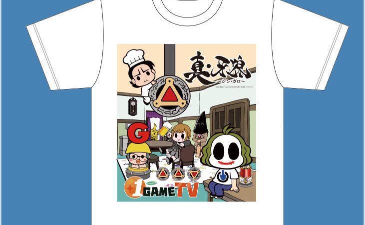『P真・牙狼×1GAMEコラボTシャツ』制作させていただきました!