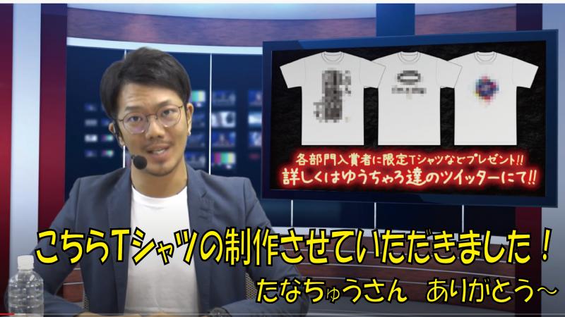 ぺかるTV 『真牙狼出玉バトル』企画のTシャツ制作させていただきました!